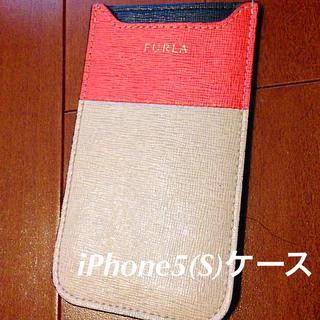 フルラ(Furla)のiPhone5(S)ケース(モバイルケース/カバー)