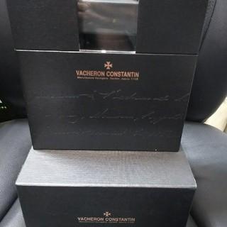 ヴァシュロンコンスタンタン(VACHERON CONSTANTIN)のVACHERON CONTANTIN時計ケース(その他)