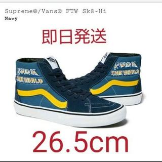 シュプリーム(Supreme)のSupreme®/Vans® FTW Sk8-Hi(スニーカー)