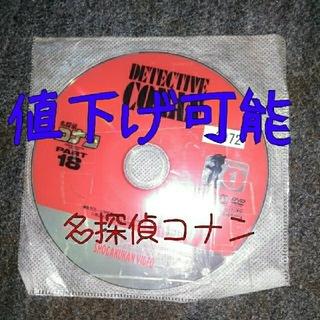 小学館 - 名探偵コナンPart18