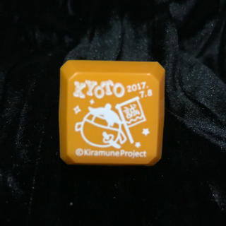 kiramune リングライト オレンジ(その他)