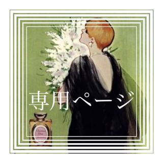 ヴァレンティノガラヴァーニ(valentino garavani)の美品 ヴァレンチノガラバーニ コインケース ロックスタッズ(コインケース/小銭入れ)