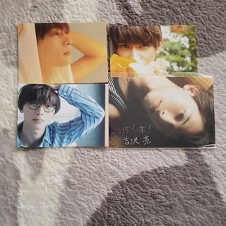 ワニブックス(ワニブックス)の吉沢亮 カレンダー 2015 アザーカット(男性タレント)