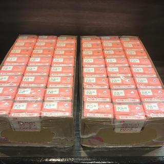 モリナガセイカ(森永製菓)のおいしいコラーゲンドリンク 48本セット 森永製菓(コラーゲン)