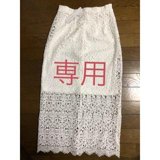 セシルマクビー(CECIL McBEE)のCECIL McBEE ロングスカート 新品タグ付き(ロングスカート)