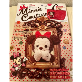 ディズニー(Disney)のミニー クチュール(ファッション/美容)