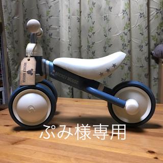 ディズニー(Disney)のd-bike mini Disney ミッキー アイデス(三輪車)