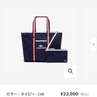 LACOSTE トートバッグ