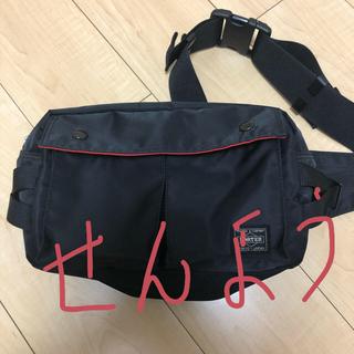ヨシダカバン(吉田カバン)のポーター エルファイン 価格:¥14,300 & 配送料無料(ボディーバッグ)