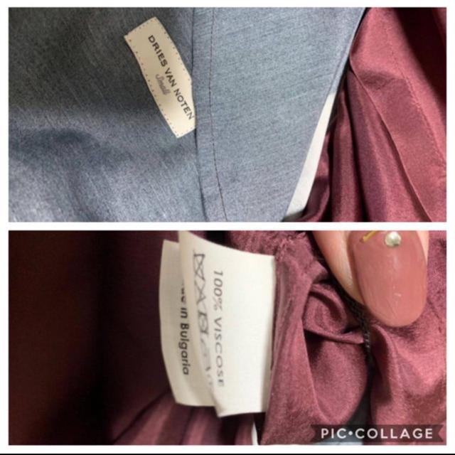 DRIES VAN NOTEN(ドリスヴァンノッテン)のドリス ヴァンノッテン DRIES VAN NOTTEN マリリンモンローガウン メンズのジャケット/アウター(その他)の商品写真