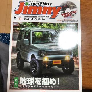 Jimny SUPER SUZY (ジムニースーパースージー) 2017年 08