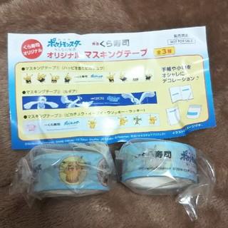 ポケモン(ポケモン)のくら寿司★ポケモンマスキングテープ(テープ/マスキングテープ)