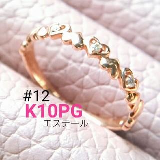k10PGリング(リング(指輪))