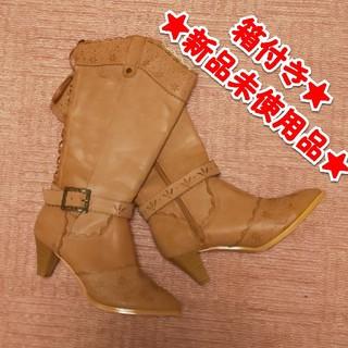 アクシーズファム(axes femme)の【新品未使用&箱付き♥】編み上げ風ブーツ/キャメル、ライトブラウン(ブーツ)