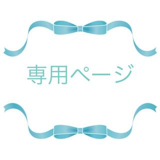 アンフィ(AMPHI)のWacoal ワコール アンフィ ショーツ 3枚セット(ショーツ)
