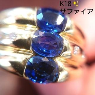 ロイヤルブルー系統✨サファイア ダイヤモンド リング 14号 K18(リング(指輪))