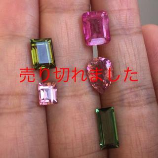 天然 ピンク グリーン トルマリン 楕円 長方形 ルース 裸石(リング(指輪))