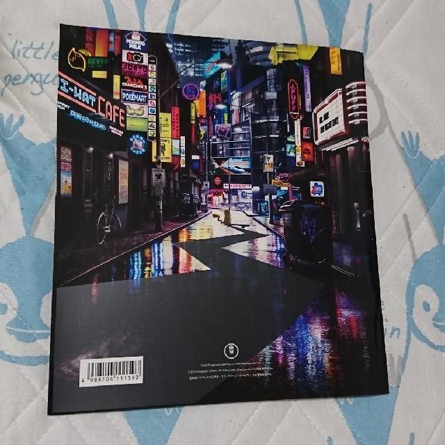 ポケモン(ポケモン)の名探偵ピカチュウ 映画 パンフレット エンタメ/ホビーの本(アート/エンタメ)の商品写真