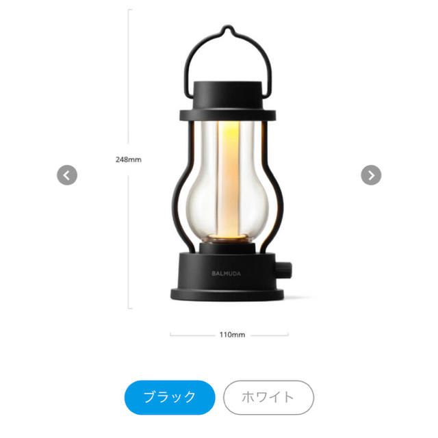 BALMUDA(バルミューダ)のBALMUDA バルミューダ  The Lantern ランタン ライト 照明 インテリア/住まい/日用品のライト/照明/LED(テーブルスタンド)の商品写真