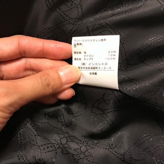 Vivienne Westwood(ヴィヴィアンウエストウッド)のヴィヴィアンウエストウッド  コート レディースのジャケット/アウター(チェスターコート)の商品写真