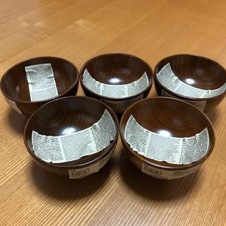 ムジルシリョウヒン(MUJI (無印良品))の無印 漆器 すり漆汁椀 5個セット(食器)