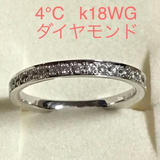 ヨンドシー(4℃)の4°C   k18ダイヤモンド(リング(指輪))