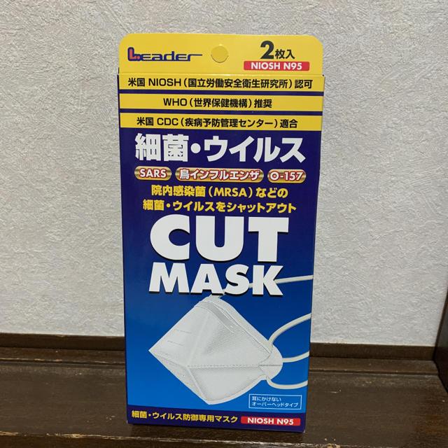 グレー の マスク - 細菌・ウイルスカット マスクの通販
