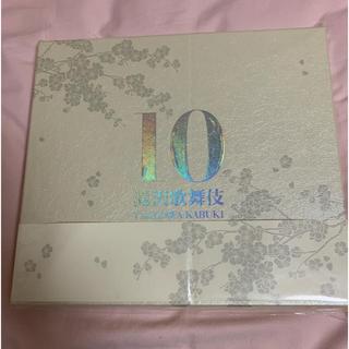 タッキー&翼 - 滝沢歌舞伎 10th Anniversary