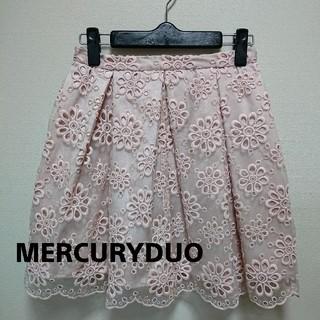 マーキュリーデュオ(MERCURYDUO)の【MERCURY DUO】ピンクの花柄レース 女子力高めスカート♪(ミニスカート)