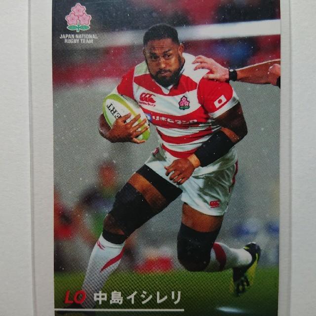 ラグビー日本代表チップスのカード 中島イシレリ選手