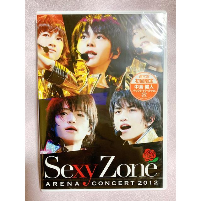 Sexy Zone(セクシー ゾーン)のSexy Zone アリーナコンサート2012 初回盤 中島健人ver. エンタメ/ホビーのDVD/ブルーレイ(アイドル)の商品写真