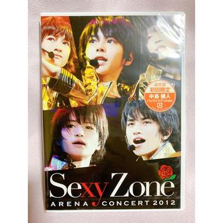 セクシー ゾーン(Sexy Zone)のSexy Zone アリーナコンサート2012 初回盤 中島健人ver.(アイドル)