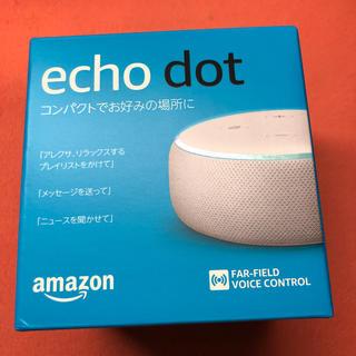 エコー(ECHO)のエコードット echo dot 第3世代 新品未開封(スピーカー)