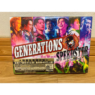 ジェネレーションズ(GENERATIONS)のGENERATIONS from EXILE TRIBE/GENERATION…(国内アーティスト)
