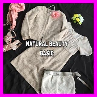 ナチュラルビューティーベーシック(NATURAL BEAUTY BASIC)の美品❣ナチュラルビューティー ベーシック ワンピース スーツ ママスーツ M(スーツ)