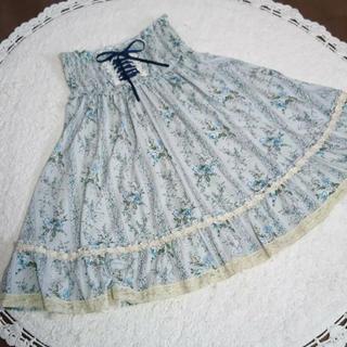 アクシーズファム(axes femme)の‼️最終価格‼️axes femme スカート 水色 ブルー 花柄(ひざ丈スカート)