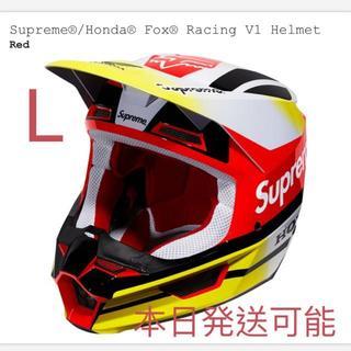 シュプリーム(Supreme)のSupreme®/Honda® Fox® Racing V1 Helmet(ヘルメット/シールド)