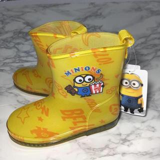 ミニオン - ラスト1点!即購入OK!新品タグ付き ミニオン レインブーツ 長靴 15cm