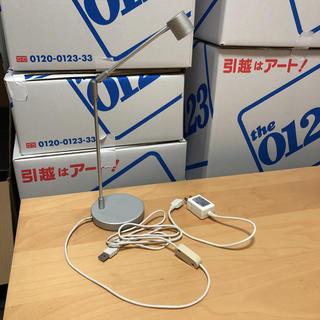 MUJI (無印良品) - 【値下げ】無印良品  LEDミニデスクライト  USB接続タイプ