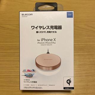 エレコム(ELECOM)のワイヤレス充電器 (バッテリー/充電器)