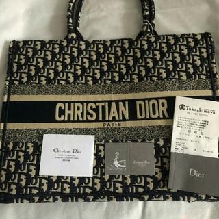クリスチャンディオール(Christian Dior)のChristian Dior ブックトート トロッター(トートバッグ)