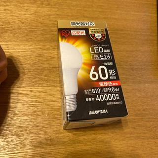 アイリスオーヤマ(アイリスオーヤマ)のLED60形 口金E26(蛍光灯/電球)