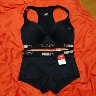 PUMA - 【PUMA】スポーツブラショーツ上下セット(ブラック)