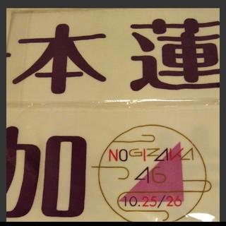 ノギザカフォーティーシックス(乃木坂46)の乃木坂46 岩本 蓮加 上海限定 個別マフラータオル(アイドルグッズ)