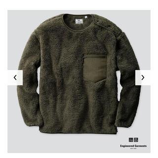 エンジニアードガーメンツ(Engineered Garments)のSサイズUNIQLO Engineered Garmentsフリースプルオーバー(スウェット)