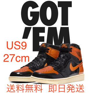 ナイキ(NIKE)のAIR JORDAN 1 RETRO HIGH OG BLACK/ORANGE(スニーカー)