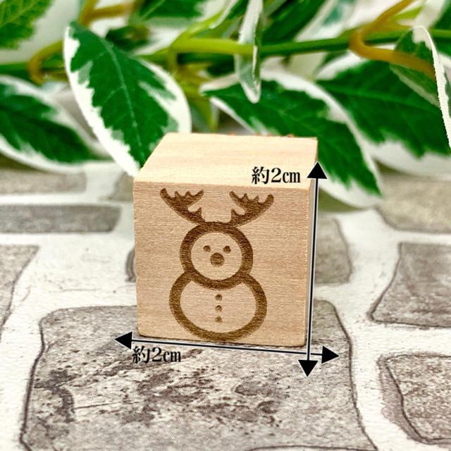 【ゴム印ハンコ】雪だるまハンコ (2㎝×2㎝) クリスマス イベント【送料無料】 ハンドメイドの文具/ステーショナリー(はんこ)の商品写真