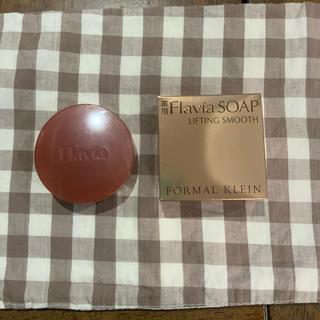 新品未使用洗顔石鹸 フラビア洗顔ソープ (その2)(洗顔料)