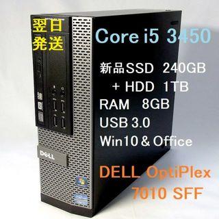 DELL - i5-3450 新SSD240GB+HD1TB 8GB USB3.0 リカバリ可