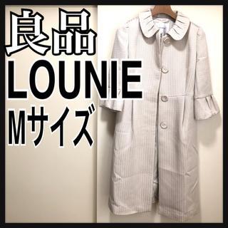 ルーニィ(LOUNIE)の良品 ルーニィ コート ベージュ  LOUNIE トレンチ M(トレンチコート)